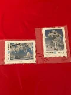 中國郵票1995-2