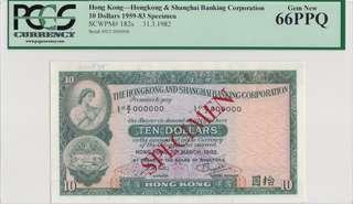 1982 滙豐銀行 $10 PCGS 66 PPQ 樣鈔 Specimen
