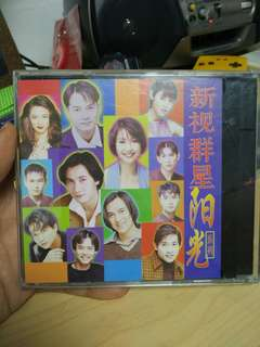 CD 新广视群星阳光