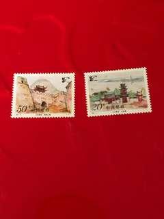 中國郵票1995-13