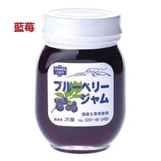🚚 輕井澤 呎屋 手工果醬 SAWAYA 藍莓*1 草莓牛奶*1期限到2020年 現貨小瓶