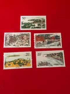 中國郵票1995-12