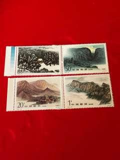 中國郵票1995-23