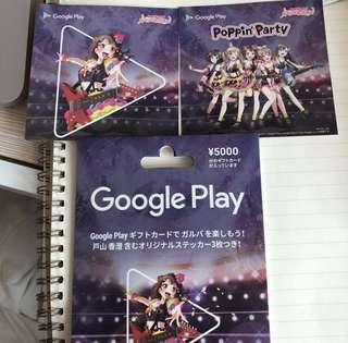 Bang Dream! バンドリ!Google Play ¥5000 卡