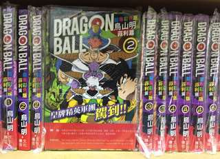 Dragon Ball 龍珠彩色版- 菲利篇全套1至5完。鳥山明/ 文化傳信出版。每本$55