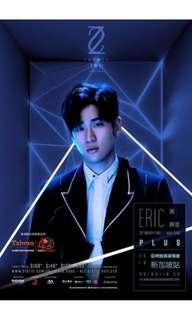 Eric Chow 周兴哲 concert Seat B1 (2 tix)