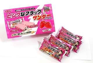 🚚 粉紅可愛雷神12袋裝