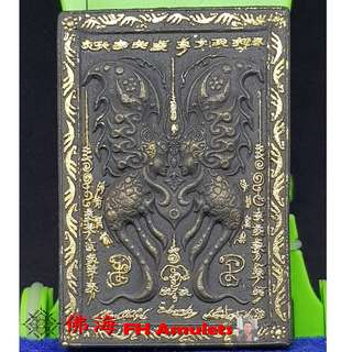 BE2561 Thep Sampok by Kruba Krisanna, Money money come yant and Signature