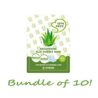 SALE Skindigm Whitening and Brightening Facial Mask - bundle of 10