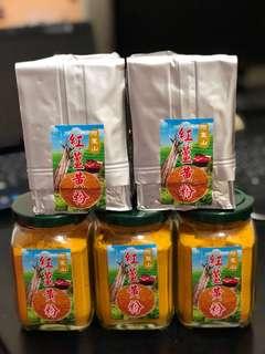 🚚 阿公自製紅薑黃粉罐裝110公克$350 真空包裝300公克$700 薑黃功效多多 !保護心血管 !保護肝臟、消除疲勞 !減重、壓制食慾 !維持腸道健康、助排便 !抗老化