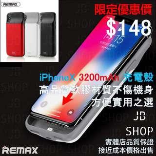Remax iPhone X 無線背夾式 3200mAh 充電寶 PENEN SERIES (PN-04) 充電殼 iphone X 充電殼 (iPhone X 用家恩物) (1)