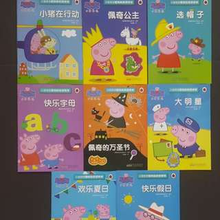 Chinese Peppa Pig Activity Sticker book set of 8
