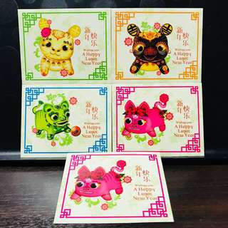 Asia Malls Red Packets
