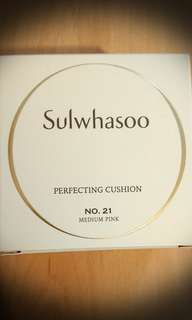Sulwhasoo perfecting cushion (no.21)