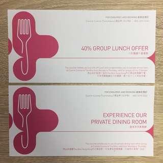 國金軒貴賓廳group lunch discount+ 貴賓廳 美麗華 午餐折扣