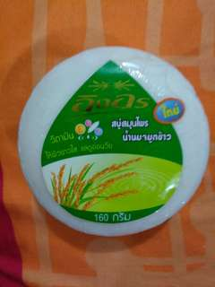 🚚 Thai Rice Soap