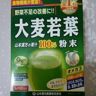 大麥若葉青汁粉末