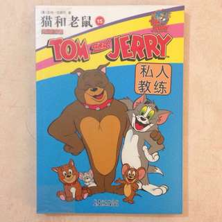 [CRAZY CLEARANCE SALE!!] Tom & Jerry / Angry Birds Comic Colouring Coloring Activity Books Set