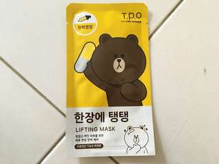 T.P.O WITH LINE FRIEND SHEET MASK LIFTING MASK (BROWN)