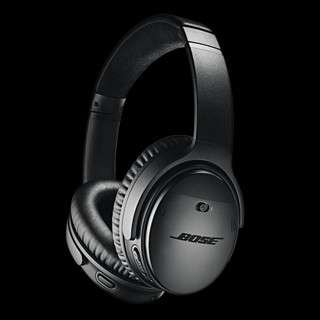 I Want to Buy Bose QC 35ll