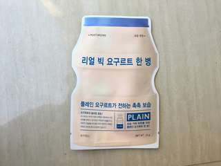 A'PIEU YOGURT MASK PLAIN (MOISTURIZING)