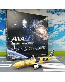 Phoenix 1/400 ANA B777-200ER Star Wars C-3PO