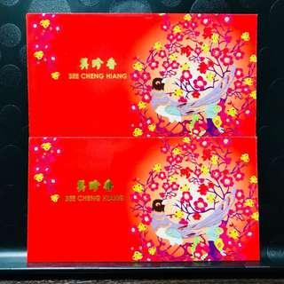 美珍香 Bee Cheng Hiang Red Packets