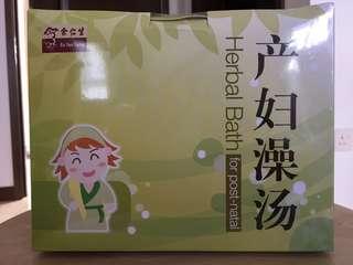 Eu Yan Sang Herbal Bath for Postnatal / Confinement Month