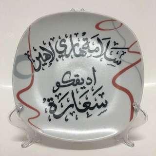 khat handmade craft