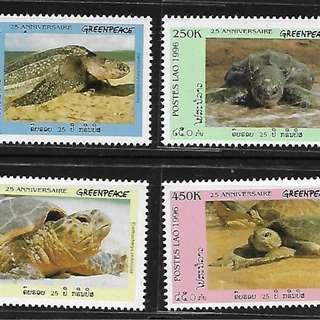 老撾 綠色和平組織25週年紀念郵票:海洋動物 海龜(1996)4全