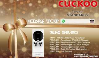 Cuckoo water purifier King Top