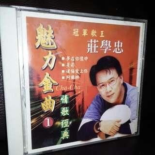 chinese cd 庄学忠
