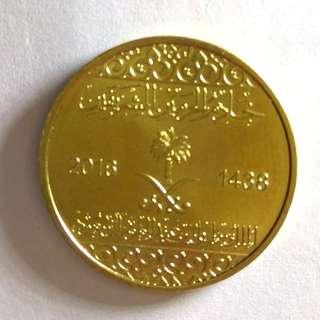 沙特阿拉伯硬幣