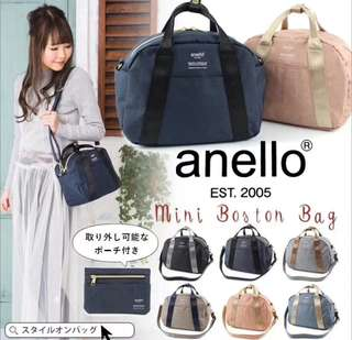 [Re-Stock] Japan Anello 2 Way Mini Boston Shoulder Sling Bag~ Original 100% Authentic ☆With Removable Coin Pouch ☆New Release ☆AT-C1835