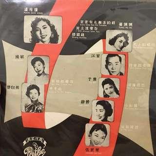 10 inch Pathe Chinese vinyl record