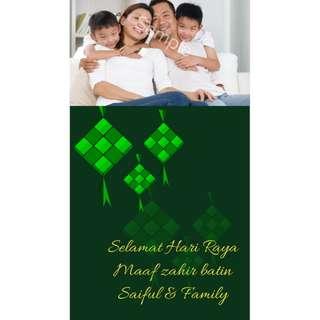 HARI RAYA FAMILY PICTURE BANNER DESIGN
