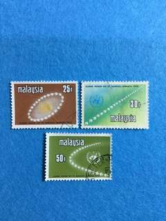 1970 25th Anniversary of United Nations 3V Used Set