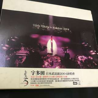 Rare* Utada Hikaru 宇多田光 - Live in Budokan 2004