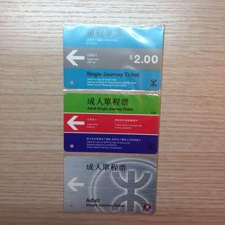港鐵 2013 紀念車票 3張