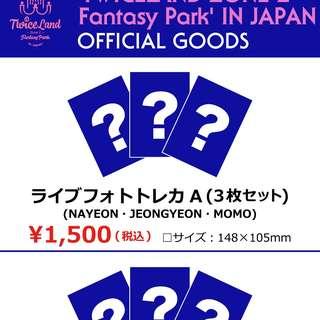 Warner Music Limited Goods for Fantasy Park in Japan  Live Photo Postcard A/B/C (3 pieces set)