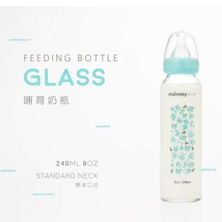 🚚 mammyshop 媽咪小站 -母感體驗 a33玻璃防脹氣奶瓶‧標準口徑 / 240ml