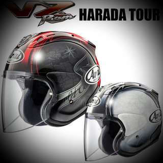 Arai VZ Ram series. Harada tour and Oriental 2