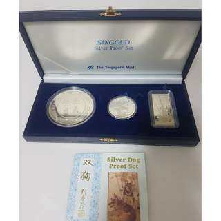 1994 Singapore Year of the Dog Silver Proof Set