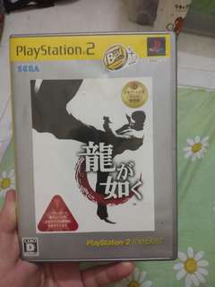 Yakuza PS2 original trailer disc