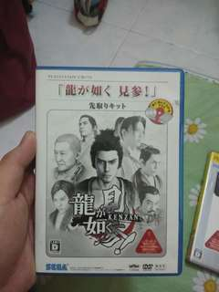 Yakuza PS3 original trailer disc