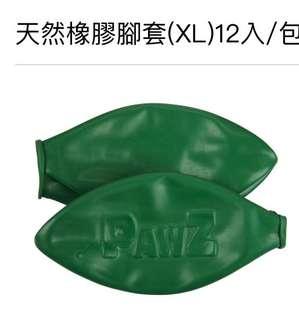🚚 🇺🇸PAWZ寵物腳套天然橡膠XL(歡迎詢問其他尺寸現貨供應)