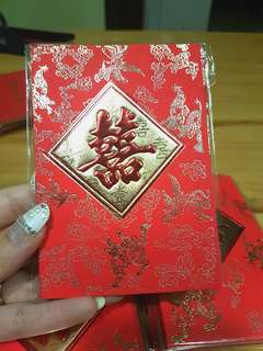 Chinese wedding double happiness shuangxi red packets