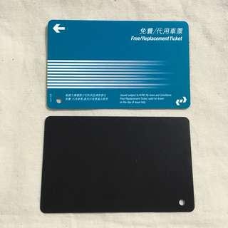 九廣鐵路 免費/代用車票