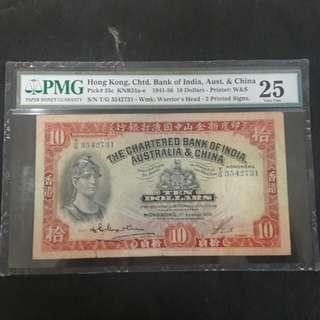 渣打銀行拾圓1955年PmG25