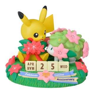 現貨 神奇寶貝中心 20周年紀念 皮卡丘 潔咪 謝米 限定紀念 桌上型 萬年曆 精靈寶可夢